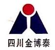 四川金博泰贸易有限公司 最新采购和商业信息
