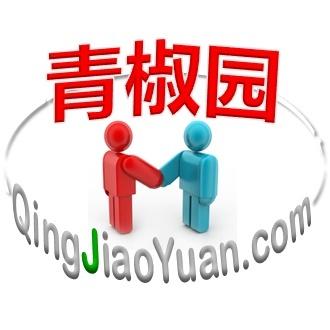 广州市信犀网络科技有限公司 最新采购和商业信息