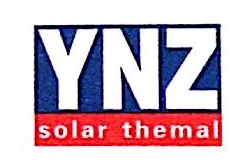 山西钛阳能光热发电有限公司 最新采购和商业信息