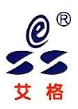 杭州艾格生物制品有限公司