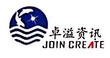 深圳市嘉特新材料创业园管理有限公司 最新采购和商业信息