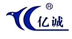 江西丰驰物流有限公司 最新采购和商业信息