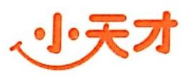 北京辰慧辰智电子科技有限公司 最新采购和商业信息