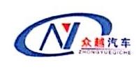 南宁众越汽车维修服务有限公司 最新采购和商业信息