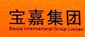 宝嘉(厦门)物业服务有限公司杭州分公司 最新采购和商业信息