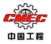 上海中经进出口有限责任公司 最新采购和商业信息