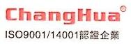 东莞长华电子科技有限公司 最新采购和商业信息