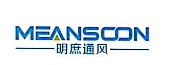 杭州明庶通风设备有限公司