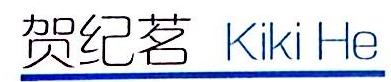 上海晟游网络科技有限公司 最新采购和商业信息