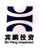 广西宾鹏投资有限公司 最新采购和商业信息