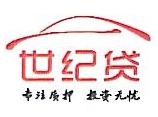 深圳市世纪贷互联网金融服务有限公司 最新采购和商业信息