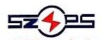 深圳市益团电力安装工程有限公司 最新采购和商业信息