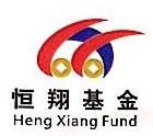 深圳恒翔基金管理有限公司 最新采购和商业信息