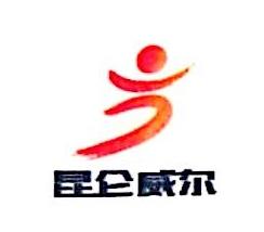 上海众步实业有限公司 最新采购和商业信息
