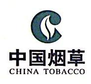 广东烟草韶关市有限公司