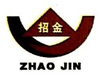 深圳金生缘文化发展有限公司 最新采购和商业信息