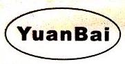 苏州源柏金属制品有限公司 最新采购和商业信息
