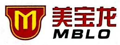 温州美宝龙车业有限公司 最新采购和商业信息