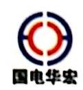 北京国电华宏科技发展有限公司 最新采购和商业信息