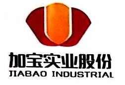 安徽加宝实业股份公司