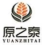 宁波原之泰电子商务有限公司 最新采购和商业信息