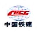 中铁二十二局集团第四工程有限公司 最新采购和商业信息