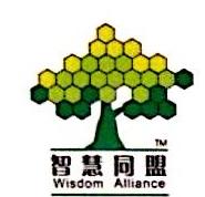 深圳市智慧同盟企业管理咨询有限公司 最新采购和商业信息