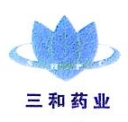 北京三和药业有限公司 最新采购和商业信息