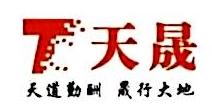 深圳市天晟微电子材料有限公司 最新采购和商业信息