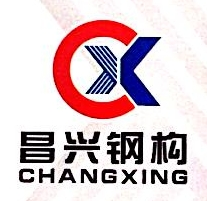 宁波昌兴钢结构有限公司 最新采购和商业信息