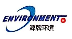 华电华源人工环境工程有限公司 最新采购和商业信息