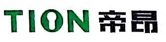 中山市帝昂金属制品有限公司 最新采购和商业信息