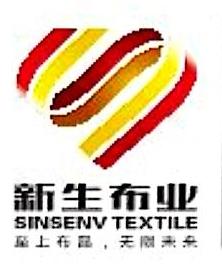 广东新生投资有限公司 最新采购和商业信息
