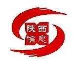 陕西省信息总公司 最新采购和商业信息