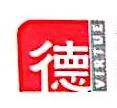 深圳市德宏记科技发展有限公司