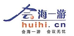 广州会海一游网络科技有限公司 最新采购和商业信息