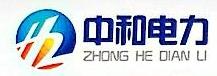 连云港中和电力辅机有限公司 最新采购和商业信息