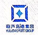 葫芦岛港集团有限公司 最新采购和商业信息