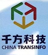 北京掌城文化传媒有限公司 最新采购和商业信息