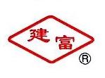 建湖县富捷旋耕刀厂 最新采购和商业信息