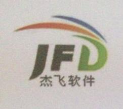 济南杰飞软件有限公司 最新采购和商业信息