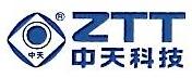 中天射频电缆有限公司 最新采购和商业信息
