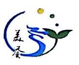 黑龙江美誉生物科技有限公司