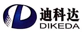 北京迪科达科技有限公司 最新采购和商业信息