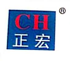 衢州市虹华印染有限公司 最新采购和商业信息