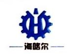 鞍山海咯尔装备制造股份有限公司 最新采购和商业信息