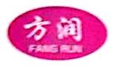 西安方润商贸有限公司 最新采购和商业信息