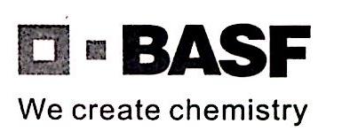 巴斯夫维生素有限公司 最新采购和商业信息