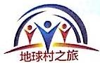 深圳丑小鸭网络科技有限公司 最新采购和商业信息