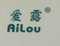 台州市路桥盛林水暖洁具厂 最新采购和商业信息